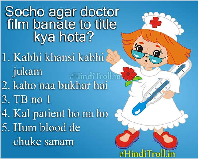 Funny Bollywood Films Name Write By Doctor Funny Picture