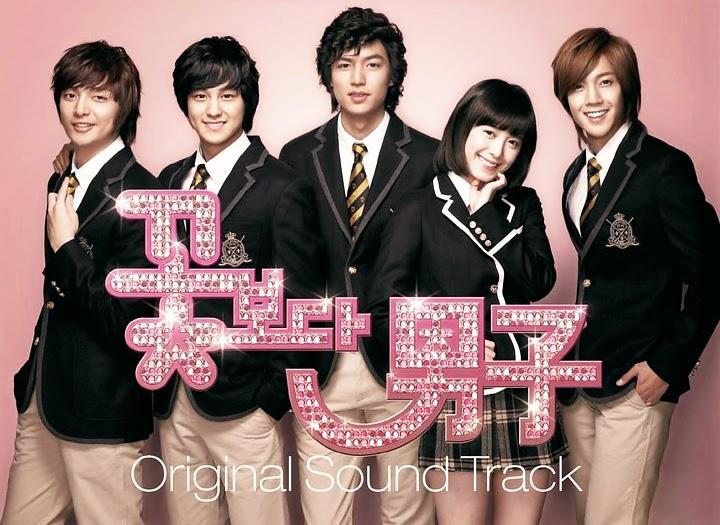 Lagu Boy Before Flower Download