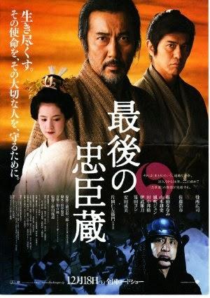 Lãng Nhân Cuối Cùng - The Last Ronin (2010) Vietsub