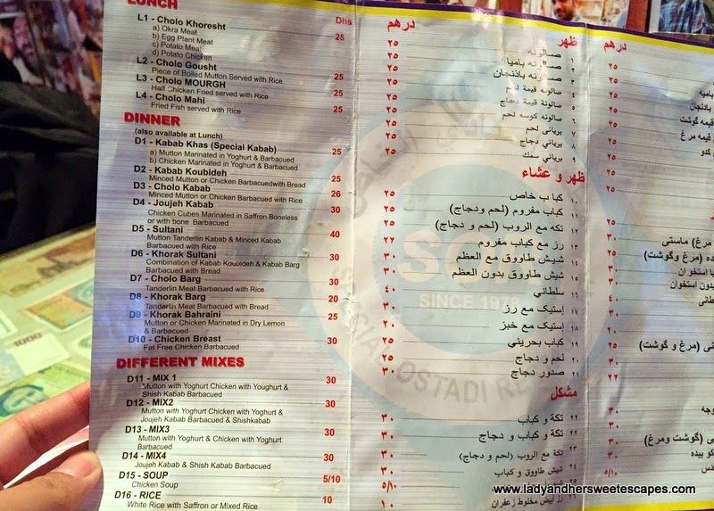 Special Ostadi restaurant menu