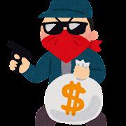 銀行強盗のイラスト