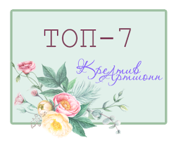 """Итоги по заданию от дизайнера № 4""""Альтер-скрап"""""""