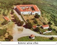 Η Ιερά Μονή Βουλκάνου στο facebook