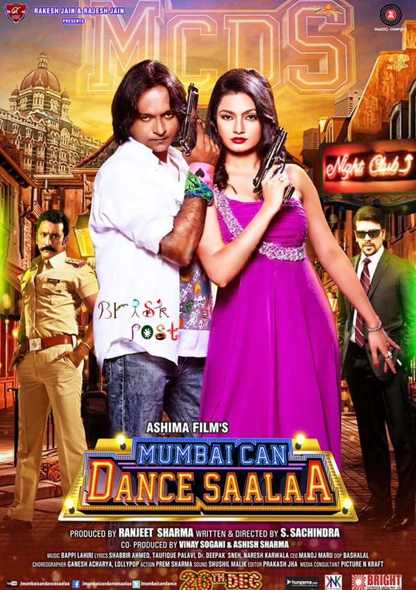 Ashima Sharma and Prashant Narayanan flaunting guns in Mumbai Can Dance Saala movie poster