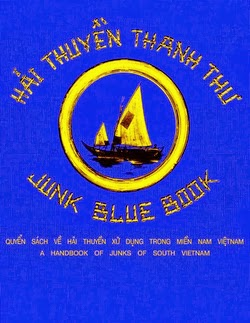 Junk Blue Book cover