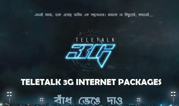 teletalk 3g marketing communication strategies Free sample essay on marketing communication strategies of mobile phones.