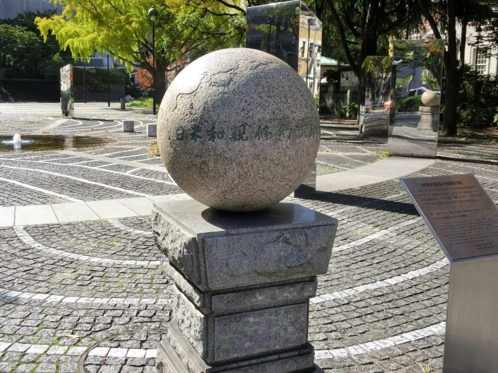 日米和親条約締結の地 日米和親条約締結の地~横浜:開港広場~ 横 浜 観 光 日米和親条約締結の