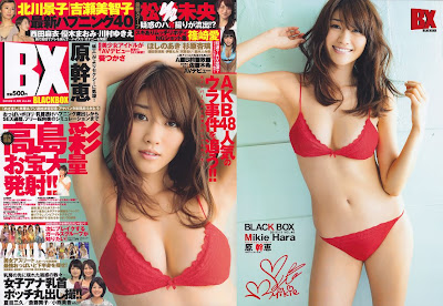 BLACKBOX 2010.11 Vol.48