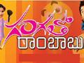 Ganga Tho Rambabu Zee Telugu Serial