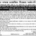 Final Merit List For Gujarat 312 & 1079 Vidyasahayak Recruitment 2016 (Std 1 to 5) | www.vidyasahayakgujarat.org With Call Letter , Result