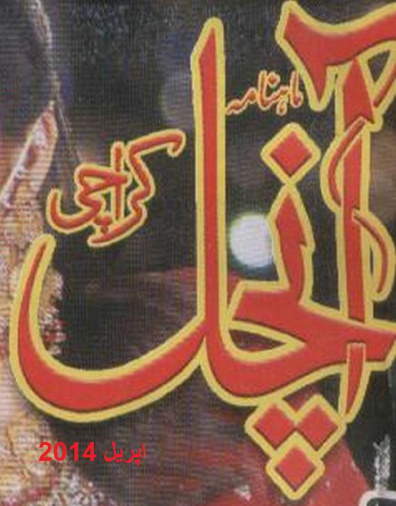 http://books.google.com.pk/books?id=H3ArAwAAQBAJ&lpg=PP1&pg=PP1#v=onepage&q&f=false