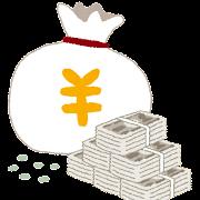お金の入った袋のイラスト「円マーク」