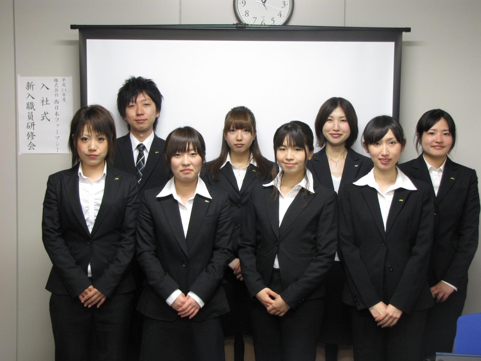 author profile   投稿者   【入社式・新入職員研修