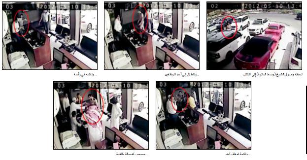 شيخ ضابط اقتحم على محل تأجير سيارات في أبو حليفة وضرب الموظفين !