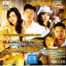 RHM VCD 125