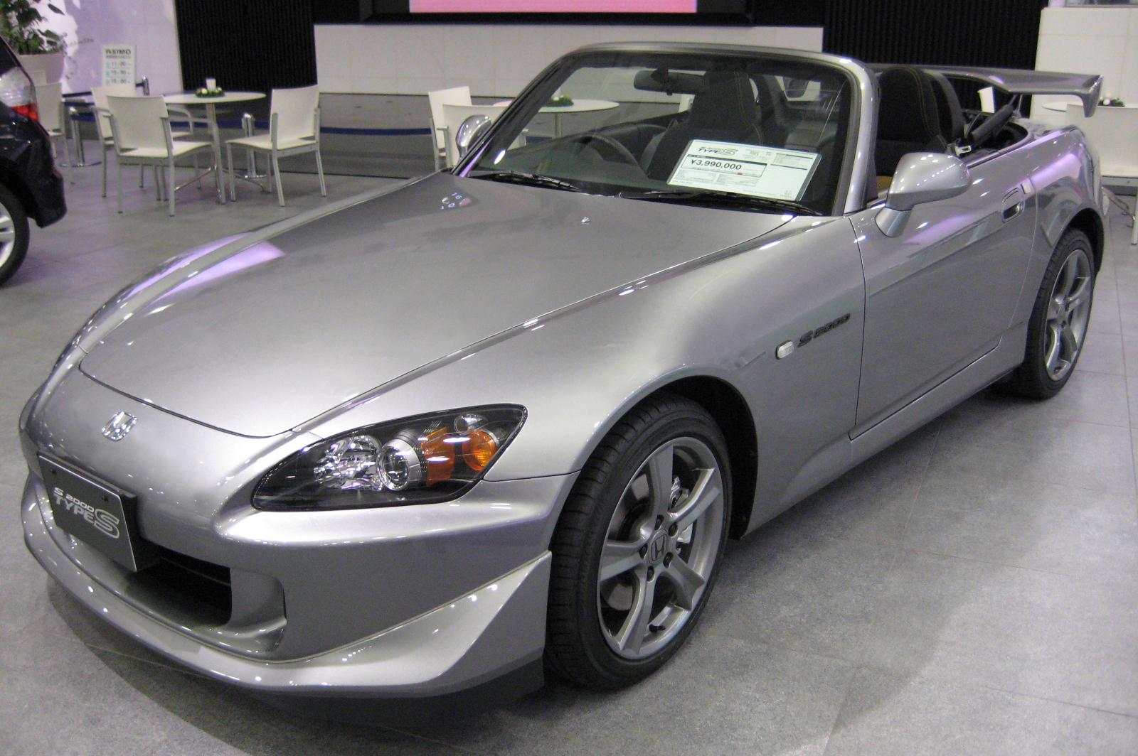 New Car Models Honda S2000