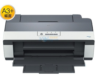 Epson ME Office 1100 Resetter Free Download