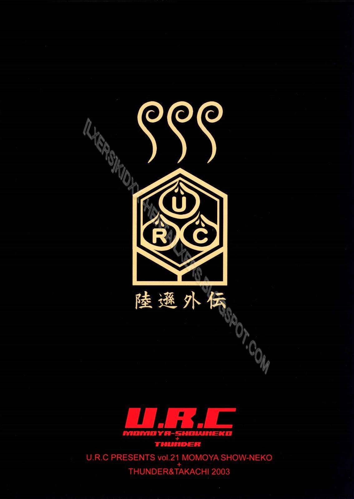 Hình ảnh rikuson 050 in In Sangoku Musou Rikuson Gaiden!