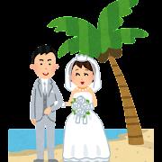 南国の結婚式のイラスト