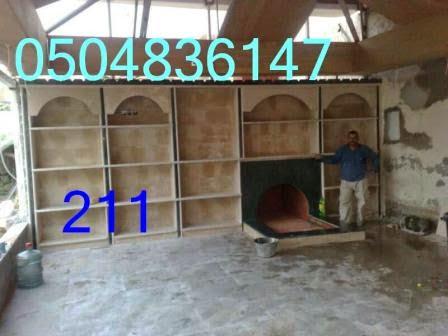 ديكور مشبات 211