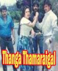 Thanga Thamaraigal 1991 Tamil Movie Watch Online