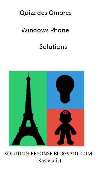 Quizz des ombres solutions niveau1