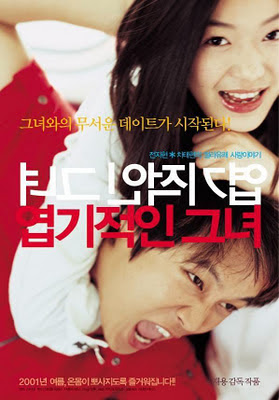 my sassy girl, 3 film korea romantis, kisahromance