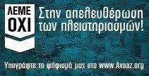 ΕΚΠΟΙΖΩ