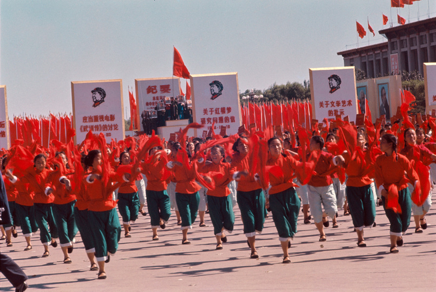 an analysis of the red guards of china It is known that the red guards played an important role in the chinese cultural revolution as they were the frontline implementers of the main changes in the society.