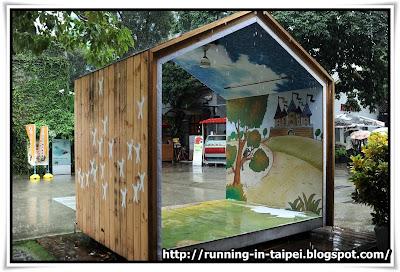 華山創意文化園區(Huashan Culture Park)