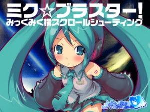 download Mikuman X