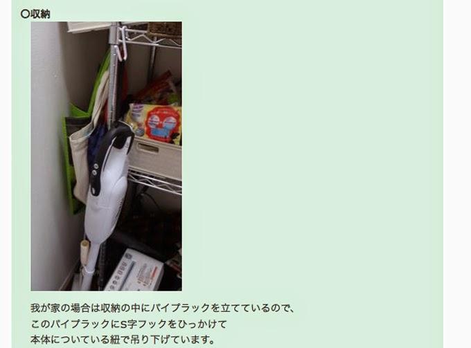 http://capricornchocohyper.blog.so-net.ne.jp/2014-02-26