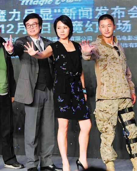 Stop, in the name of love - Raymond Wong, Yan Ni, Wu Jing