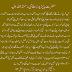 Hikayat-e-Aoulia..