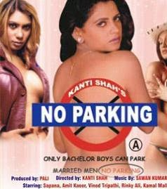 No Parking (Hot Sexy B garde Movie)