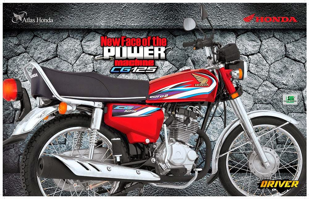 Auto Cars   Bikes All Pakistan Vehicles  Honda CG 125