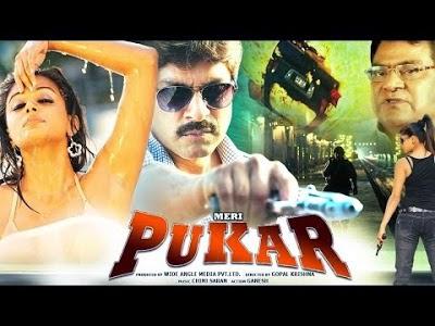 Meri Pukar (2015) Hindi Dubbed Full Movie