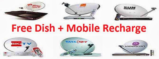 Free DTH + Mobile Recharge Real Trick.