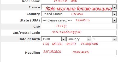на каких сайтах вы знакомитесь с иностранцами