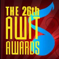 26th Awit Awards logo