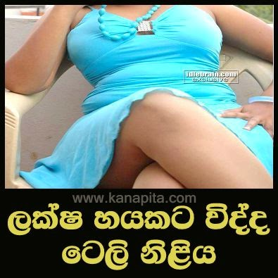 http://www.gossiplanka-hotnews.com/2014/10/sri-lanka-actress-on-ball.html