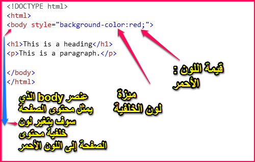 HTML image6.png