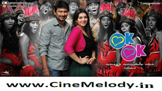 OkOk Telugu Mp3 Songs Free  Download -2012