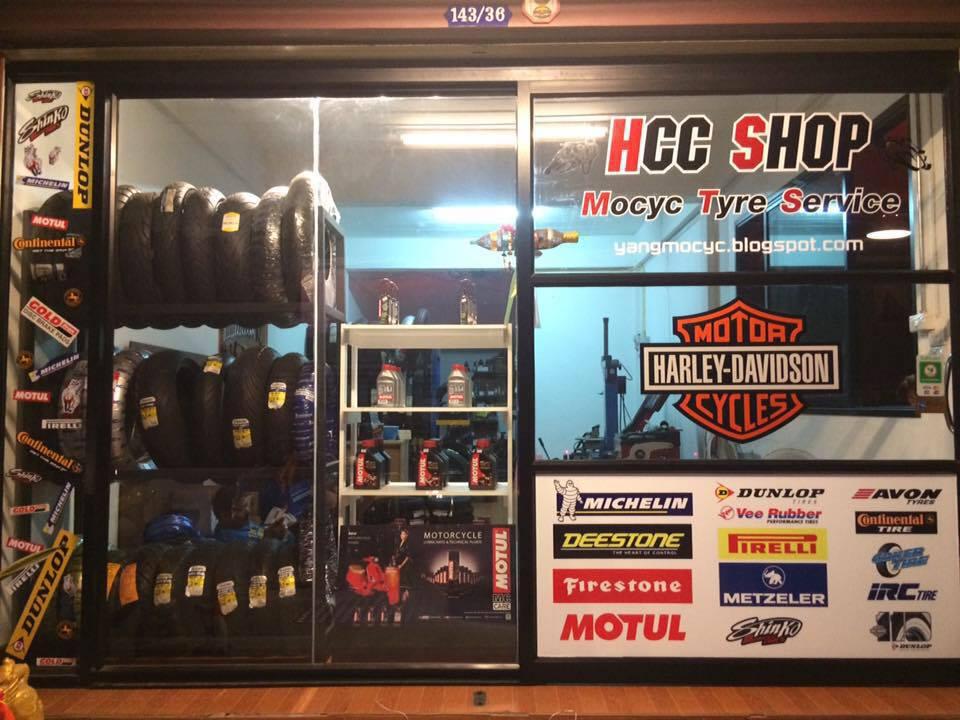 HCC Tire Shop นครปฐม