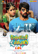 Lachimdeviki O Lekkundi movie wallpapers-thumbnail-10