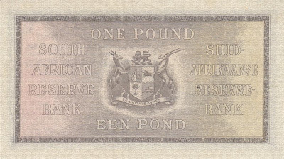 South African Reserve Bank pound note