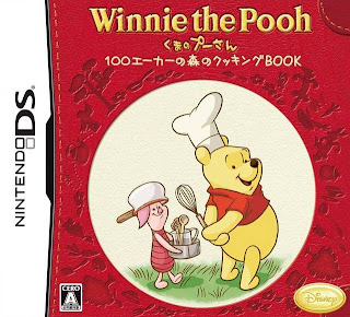 Kuma no Pooh-San: 100 Acre no Mori no Cooking Book