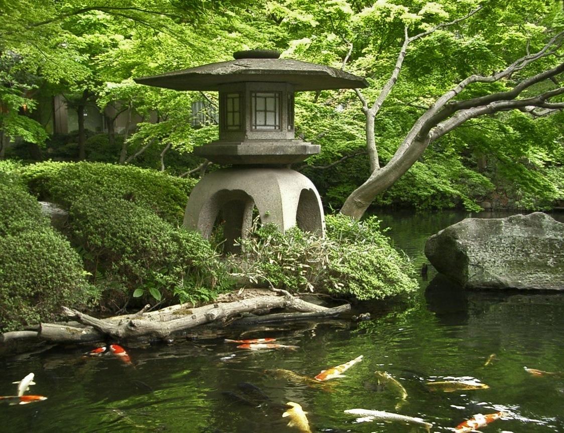 Seri Pinang Elemen Elemen Taman Jepun