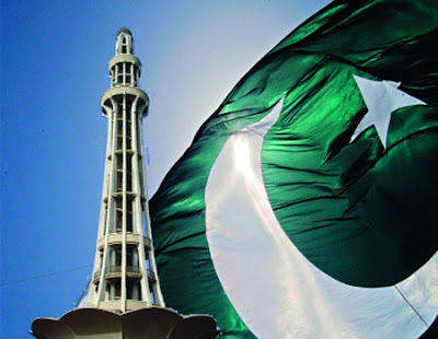 Pakistan Flag Wallpaper 100123 Pakistan Flag, Beautiful Pakistan Flag, Pak Flags, Paki Flag, Pak Flag, Animated Pak Flag,