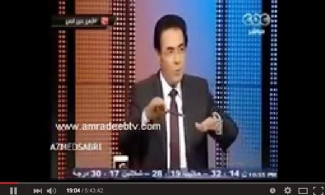 مناظرة إسلام البحيري والحبيب علي الجفري  وأسامة الأزهري 17-4-2015 كاملة 6 ساعات HQ